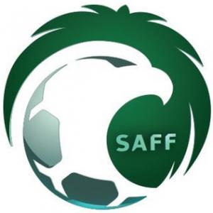 Urugwaj - Arabia Saudyjska w STS